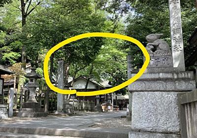 うさぎ神社への旅(後編) - 黒うさぎのつぶやき