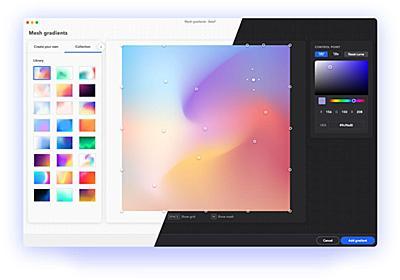 Webデザイン制作をもっと楽に!便利な最新オンラインツール45個まとめ - PhotoshopVIP