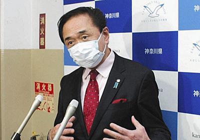これがコロナ対策の切り札に? 神奈川県が「マスク飲食店」に認証制度 無料配布などに7億円:東京新聞 TOKYO Web