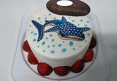 誕生日には好きなキャラクターを描いてもらうイラストケーキを注文しています。 - さくらこルーム
