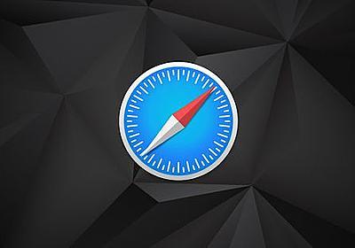 iPhoneがSafariのデータを中国企業に送信していた可能性が浮上、Appleは否定 - GIGAZINE