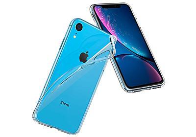 iPhone XRの美しいカラーを隠さない、とっておきの純正クリアケースも発売!?   ギズモード・ジャパン