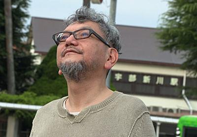 庵野秀明プロフェッショナルの拡大版「さようなら全てのエヴァンゲリオン」放送 - 映画ナタリー