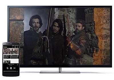 HuluがChromecast対応を予告。近日中に対応へ - AV Watch