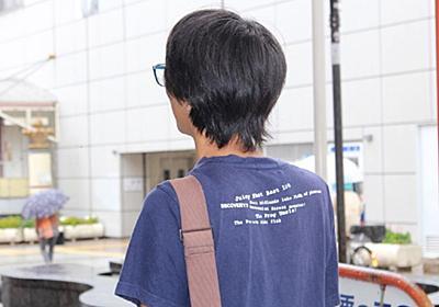 37歳「学童指導員」、年収300万円生活の現実 | 子育て | 東洋経済オンライン | 経済ニュースの新基準