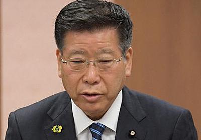 ジャパンライフ立ち入り先延ばし疑惑 「政治的圧力なかった」衛藤消費者相 - 毎日新聞