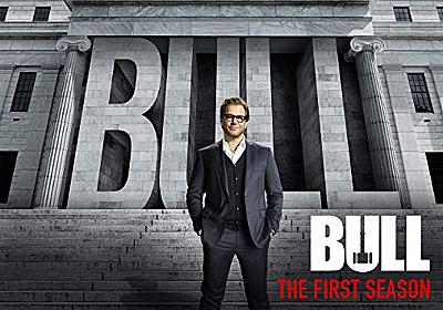 【海外ドラマねた】企業ロゴに隠されたサブリミナル効果【海外ドラマ「BULL/ブル」20・21話】 - あとかのブログ
