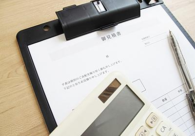 ヤマト子会社に激震 引っ越し代金スキャンダル: J-CAST ニュース【全文表示】