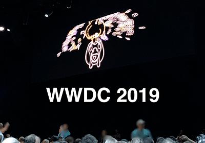 【WWDC2019】ReplayKitラボで聞いてきたこととAppleへのフィードバック - Mirrativ tech blog