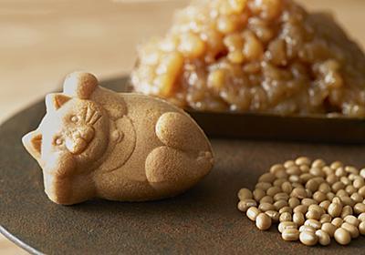 東京の美味しい和菓子8選!手土産にもおすすめな甘味を厳選<2021> じゃらんニュース