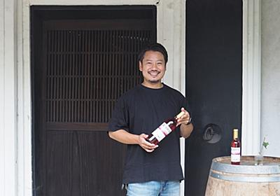 川崎市でワイン造り、都市農業の変革目指すカルナエスト・山田貢代表の熱情:地域経済の底力(1/4 ページ) - ITmedia ビジネスオンライン