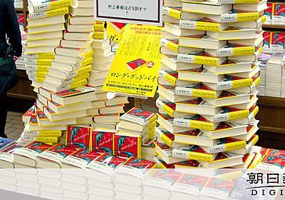 書店員が聞いた親子の会話 「本屋に来て棚を見ると…」:朝日新聞デジタル