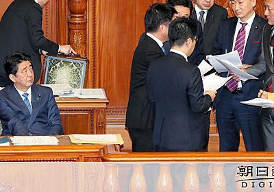 「アベノミクス賃金増の偽装では」野党批判 首相は反論:朝日新聞デジタル