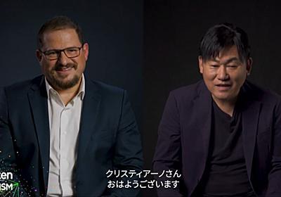 楽天 三木谷社長とクアルコム アモンCEOが対談「5Gがエンパワーする未来」