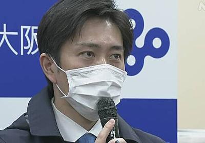大阪府吉村知事「どうしてもという時以外はとにかく家にいて」 | NHKニュース