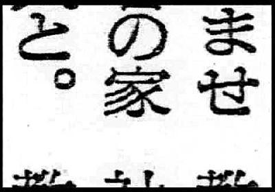 PAPERS 制作:Yoshinao Satoh