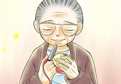 祖母との思い出が遠くなってゆく。 - しかばね先生の日常ブログ