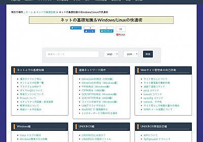 emacs コマンド一覧(置換・コピー・検索・終了)