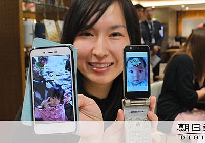 ガラケー再起動、復活した写真には…9台持参した猛者も:朝日新聞デジタル