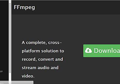 """「FFmpeg 4.1」が公開 ~""""AV1""""のパーサー、""""ATRAC9""""・""""AVS2""""デコーダーを追加 - 窓の杜"""
