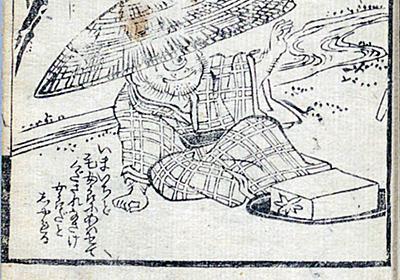 9-大昔化物双紙【再読】 - うきよのおはなし~江戸文学が崩し字と共に楽しく読めるブログ~