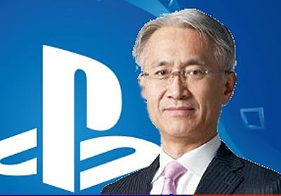 ソニー,PlayStation 5を確認(しかしPlayStation 5とは呼ばれていなかった) - GamesIndustry.biz Japan Edition