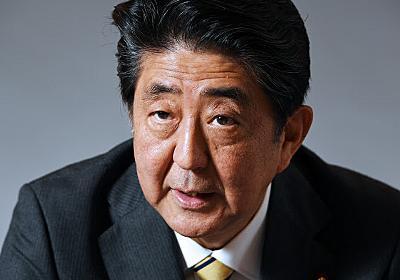 安倍首相「再生エネ普及拡大を」 英FTに寄稿  :日本経済新聞