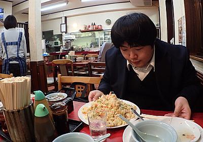 おれはチャーハンなら無限に食べられる~東急沿線さんぽ :: デイリーポータルZ