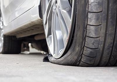 10年間で激変!! タイヤのパンク なぜ急増?? 背景にある3つの原因とは | 自動車情報誌「ベストカー」