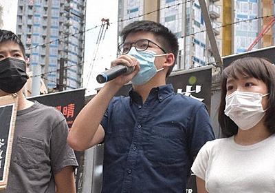 香港立法会 民主派予備選に圧力 政府「国安法違反」 - 毎日新聞