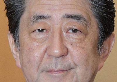 安倍前首相が韓国やゆ? 「中傷への反撃はファクトが一番」と投稿 - 毎日新聞