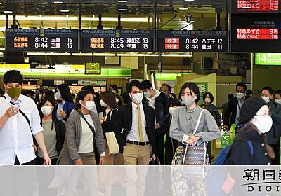 通勤時は高く、日中は安く 国交省が鉄道運賃で検討開始:朝日新聞デジタル
