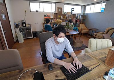 共用オフィスに熱視線 就労環境、自宅より充実 | 経済 | カナロコ by 神奈川新聞