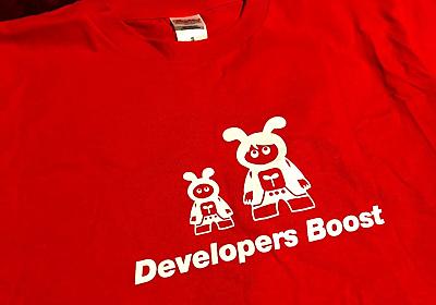 若手エンジニアのためのカンファレンス「Developers Boost」を運営しました #devboost - kondoyukoのカルチュラル・ハッカーズ