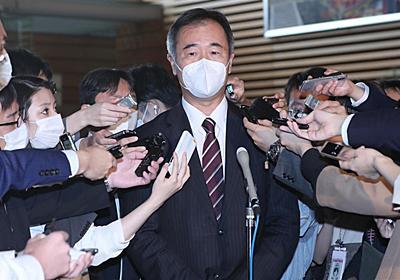 学術会議への警鐘 学問の自由は政府に与えられるものか 東大教授・戸谷友則 - 産経ニュース