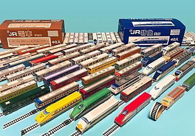Nゲージより安い、「電車チョコ収集」の甘い誘惑 | 旅・趣味 | 東洋経済オンライン | 経済ニュースの新基準