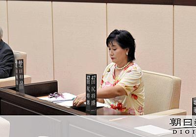 失職→復職の熊本市議、音信不通の訳は「ハチに襲われ」:朝日新聞デジタル