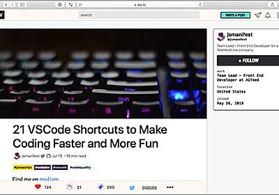 VSCodeを使いこなすための一歩、コードを書く時に知っていると便利なショートカットのまとめ | コリス