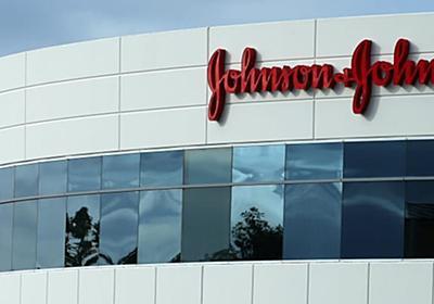 J&J、美白製品の販売中止 「白い肌を推奨している」と批判   共同通信