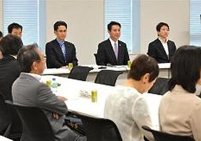 民進党「数十億円の政党助成金を返したくないので選挙終了までは党を続ける」 | 保守速報