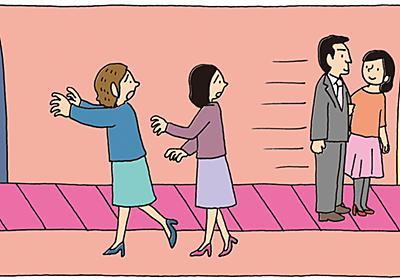アラフォー男性が婚活現場から「即消える」理由 | 晩婚さんいらっしゃい! | 東洋経済オンライン | 経済ニュースの新基準
