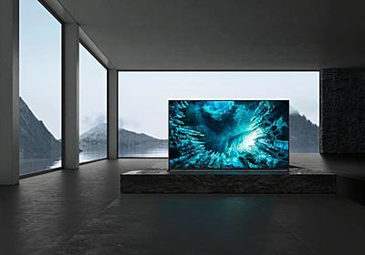 【西田宗千佳のRandomTracking】8Kはユーザーに響いているのか? ソニーが見る「TV」「ヘッドフォン」「3Dオーディオ」市場の今 - AV Watch