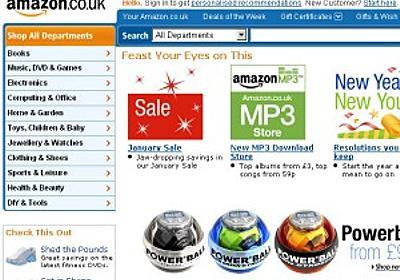 英国Amazonでのお買い物が危険すぎる(2009年1月28日) - エキサイトニュース(1/3)