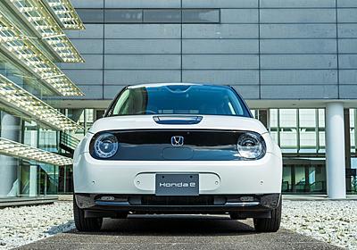 ホンダ、新型EV「Honda e」を10月30日発売。価格は451万円から - Car Watch
