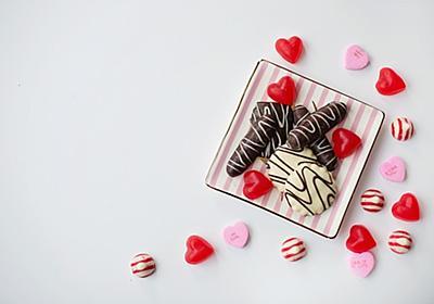 バレンタインに最適!キットカットショコラトリーはいかが?