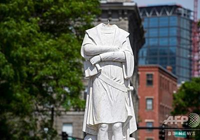 コロンブス像の頭部破壊 米ボストン、人種問題で反発強まる 写真7枚 国際ニュース:AFPBB News