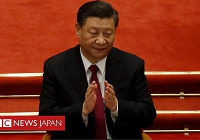 習主席、「愛される」中国外交を指示 友好国増やすため - BBCニュース
