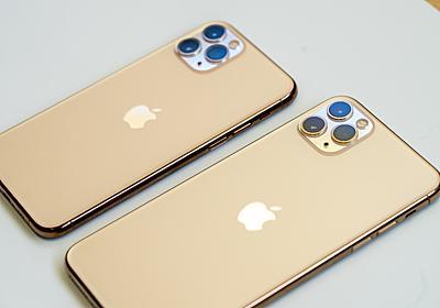 iPhone 11シリーズは4GB RAMで確定。Androidと差、さらに広がる | ギズモード・ジャパン