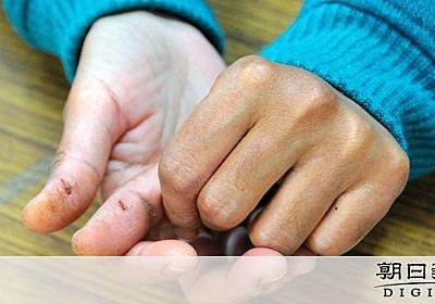 「人間らしい睡眠とりたい」農業の技能実習生5人が訴え:朝日新聞デジタル