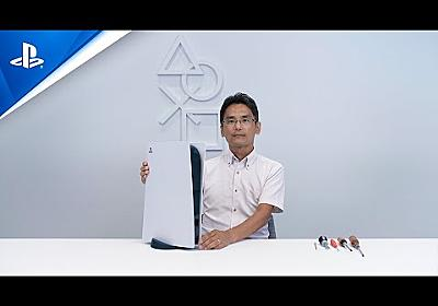 PlayStation®5 分解映像